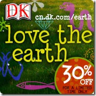love-the-earth-button-185x1851.jpg